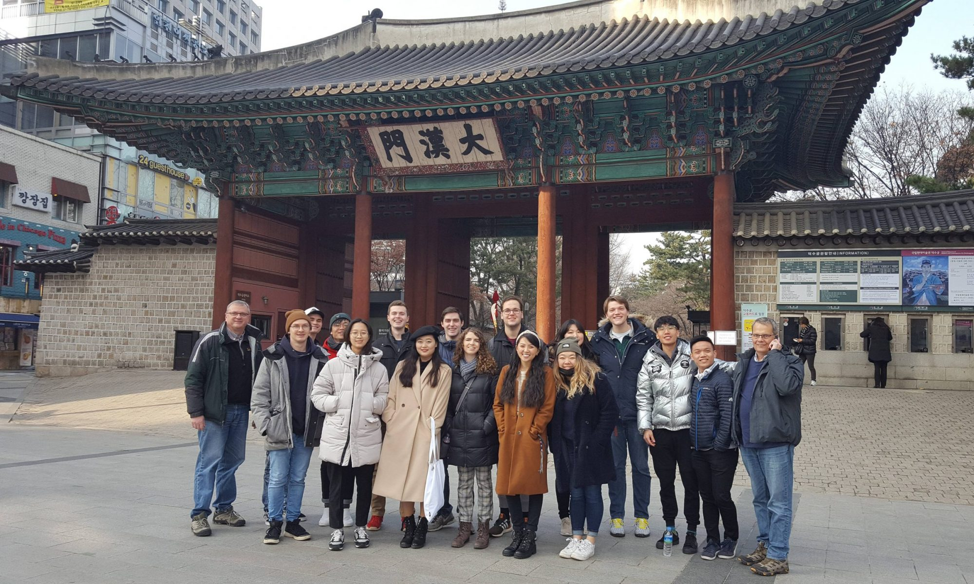 Calvin University South Korea Interim